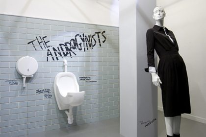 Close-up image of the gender-neutral bathroom window display designed exclusively for Selfridges