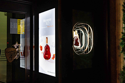 Hennessy | Selfridges Window Displays 5 | Prop Studios