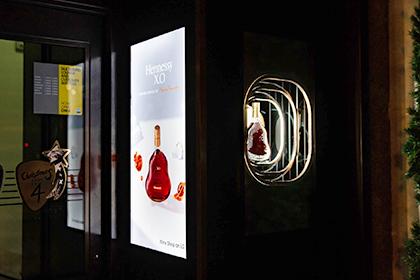 Hennessy | Selfridges Window Displays 5 | Prop Studios