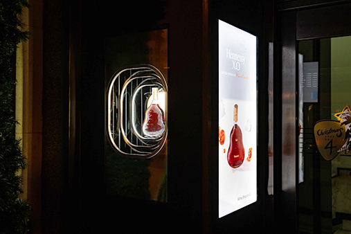 Hennessy | Selfridges Window Displays 2 | Prop Studios