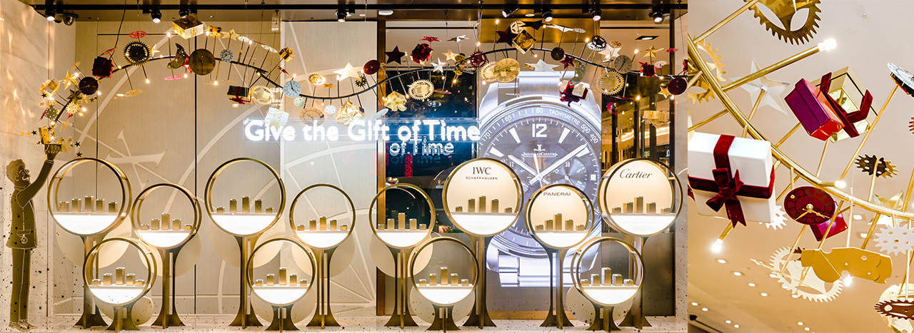 Watches Of Switzerland | Window Display | Store Design | Prop Studios London