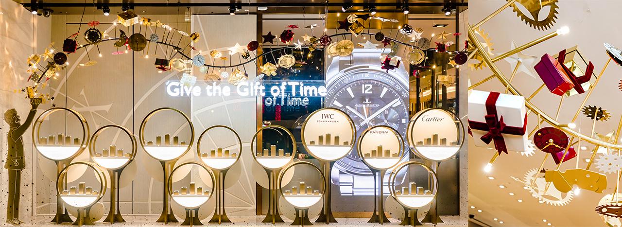Watches Of Switzerland | Window Display | Store Design | Prop Studios London