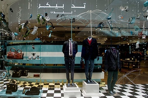 Ted Baker window display at Yas Mall, Abu Dhabi