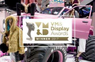 Winners: Visual Merchandising & Display Awards 2017