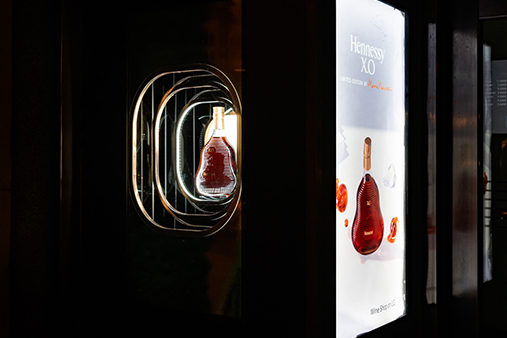 Prop Studios | Drink Brand Window Display Design | Hennessy Selfridges Window 3